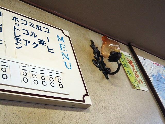ハヤシシゲミツ写真展『光線』と喫茶ベニスそしてビリケンさん!(^^)!