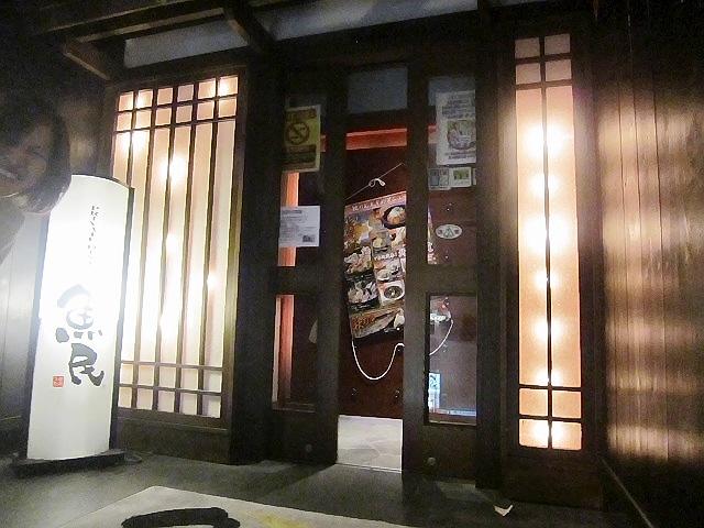 『ワインと地酒の店 窓べの』@新長田へ行った件。。♪