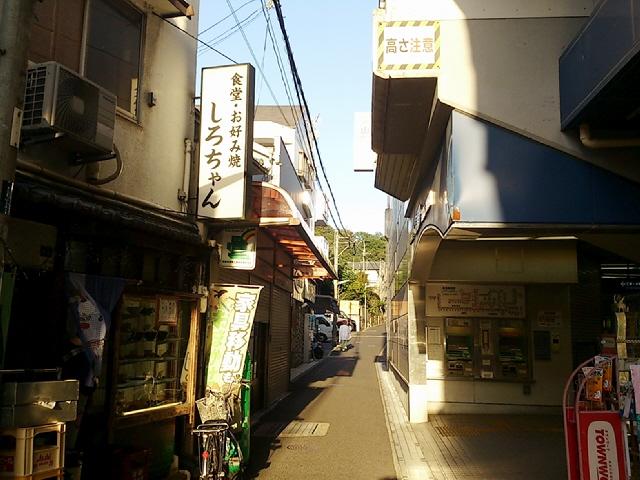 お昼は新長田のコメダ珈琲でミックスサンド。夕方は塩屋までラン♪
