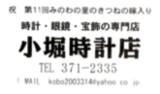 IMG_0001_20120928104527.jpg