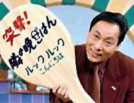 yonesukebangohan02.jpg
