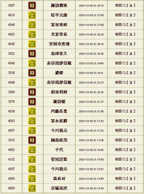 kinkuji12281.jpg