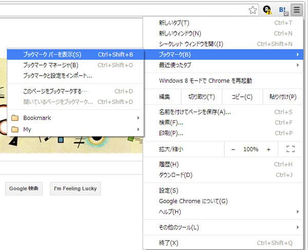 blog_img_204_2.jpg
