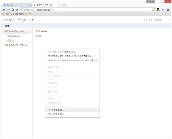 blog_img_204_6.jpg