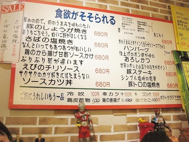 カラフル食堂