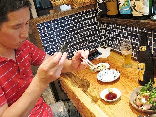 鳥三の担担麺