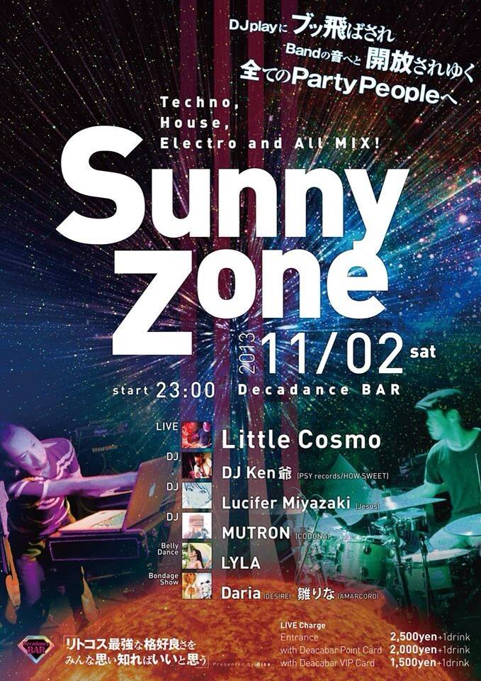 2013/11/2 sunny zone