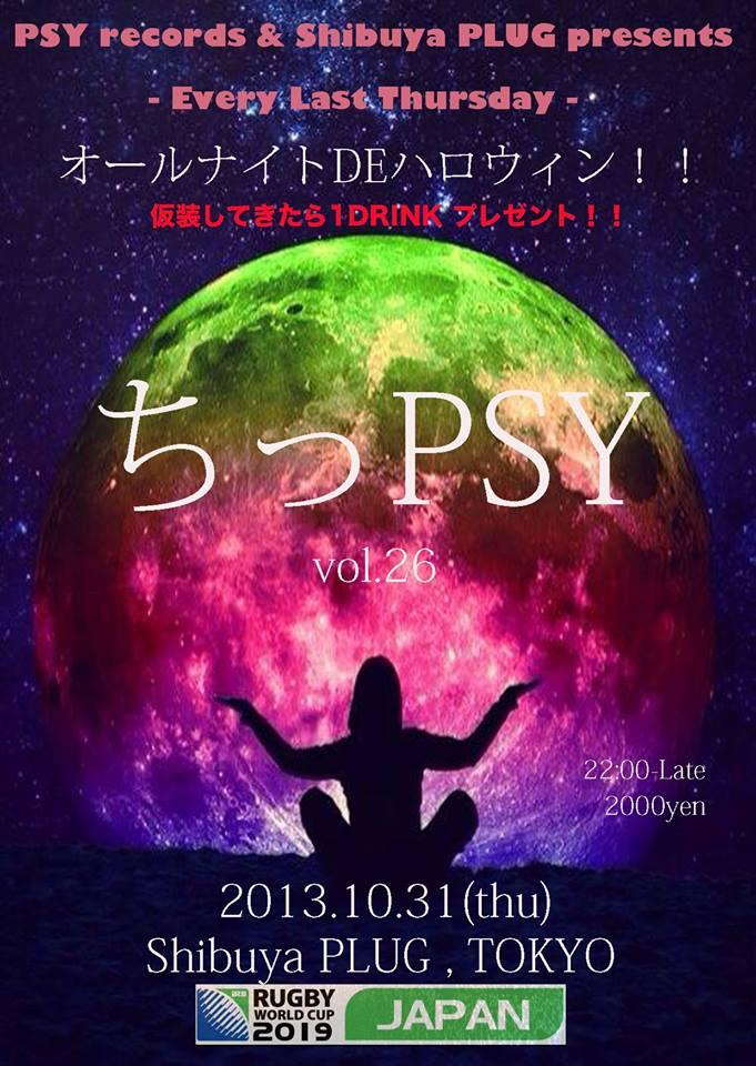2013/10/31 ちっPSY