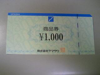 201212281336000.jpg