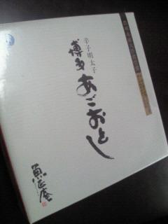 NEC_1010.jpg