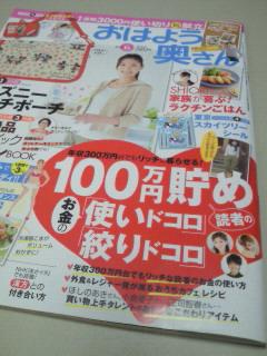 NEC_1012.jpg