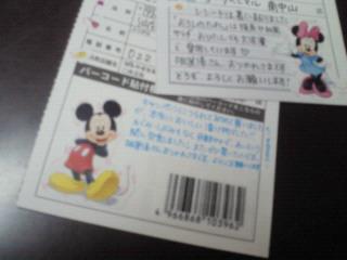 NEC_1013.jpg