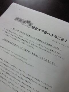 NEC_1038.jpg