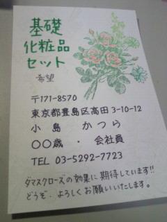 NEC_1136.jpg