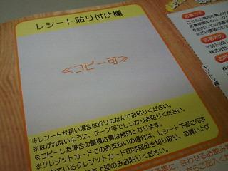 NEC_1185.jpg