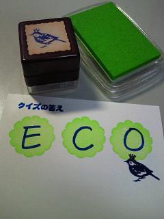 NEC_1188.jpg