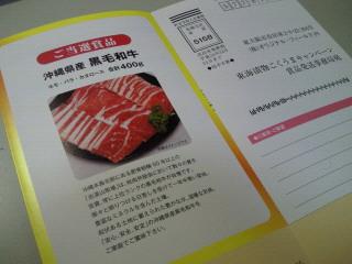 NEC_1229.jpg