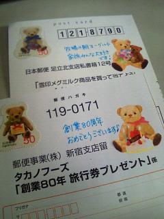 NEC_1339.jpg