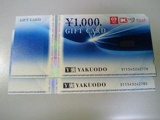 NEC_1360.jpg