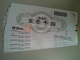 NEC_1373.jpg