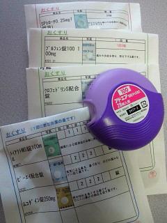 NEC_1380.jpg
