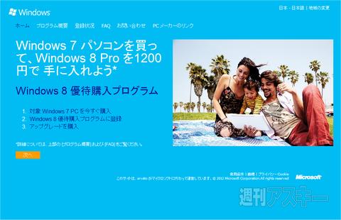 20120821konosu001_cs1e1_480x.png