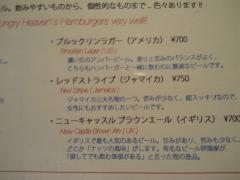 WP_000272.jpg