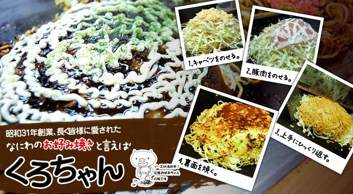 main_20121031212651.jpg