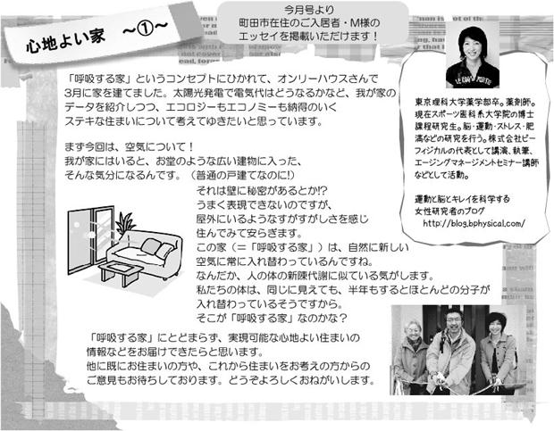 01_201206.jpg