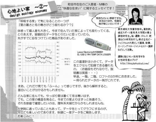 02_201207.jpg