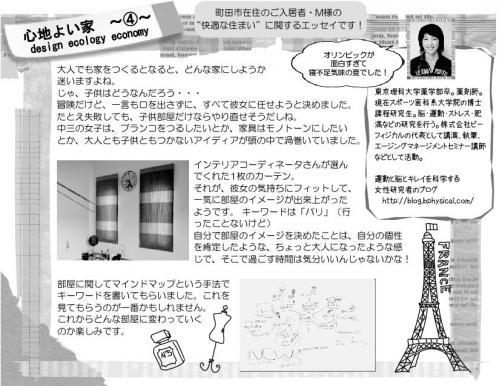 04_201209.jpg