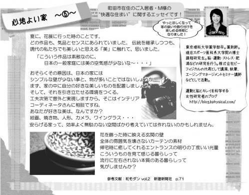 05_201210.jpg