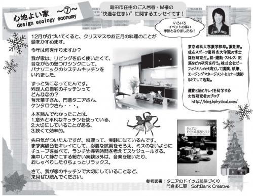 07_201212.jpg