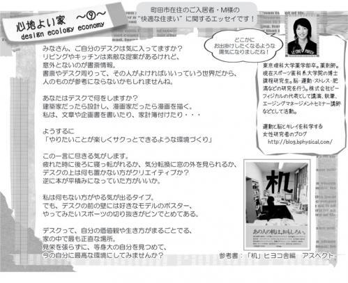 09_201303.jpg
