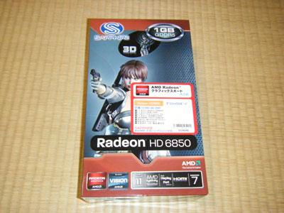 HD6850-04.jpg