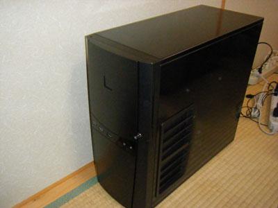 PC-Case.jpg
