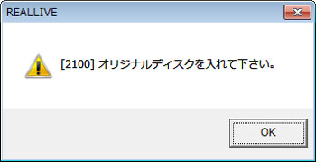 key-error1.jpg