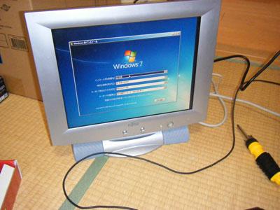 win7-install.jpg