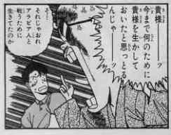 kei-chan
