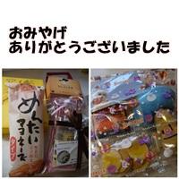 cats_20121010093923.jpg