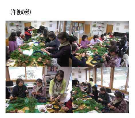20121202クリスマスリース教室午後