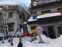 16時過ぎスキー終えてホテル大山へ帰る
