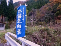 matukou_09.jpg