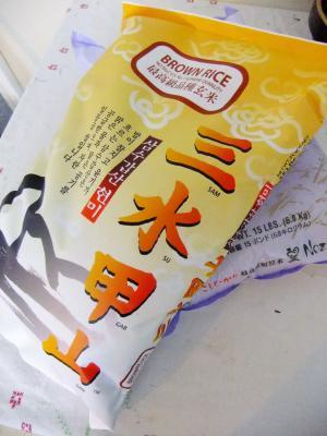 rice_convert_20120607093319.jpg