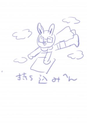 謖√■霎シ縺ソ邱ィ_convert_20140118225011
