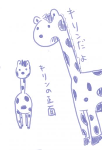 繧ュ繝ェ繝ウ_convert_20140126222618