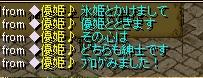 RedStone 12.06.05[00]