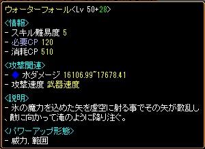 RedStone 12.09.18[01]