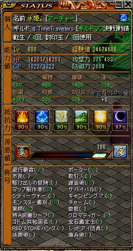 RedStone 12.11.21[01]