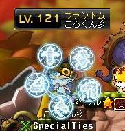 ぱんとむ121Lv